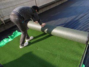 人工芝の開封